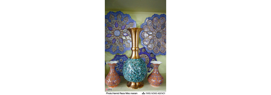Post: Persian Handicrafts - Iran Arts & Crafts