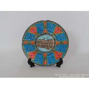 Si-o-se-pol Bridge Design Ash Tray - Enamel (Minakari) HE3028-Persian Handicrafts