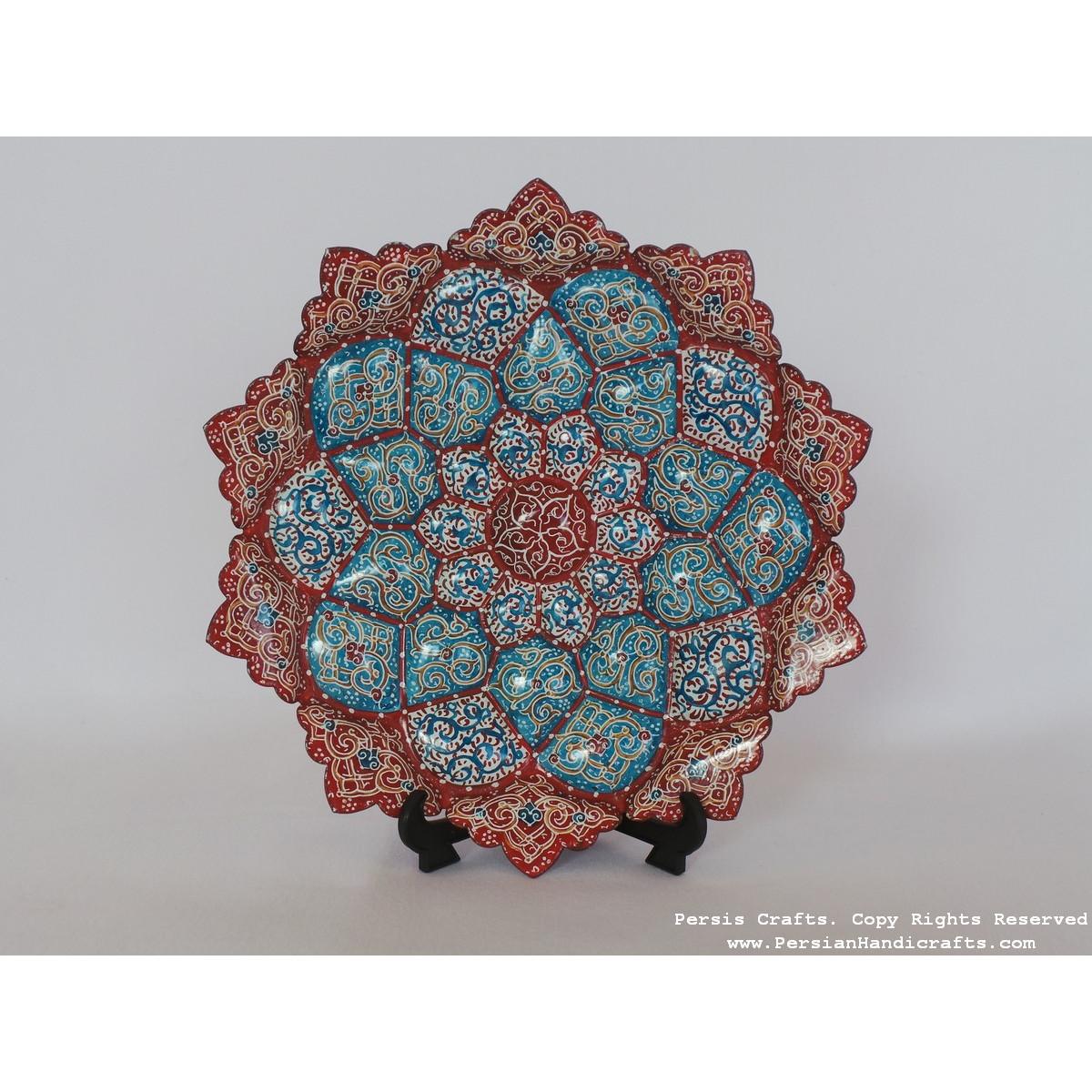 Wall Hanging Plate - Enamel (Minakari) on Copper - HE3030-Persian Handicrafts