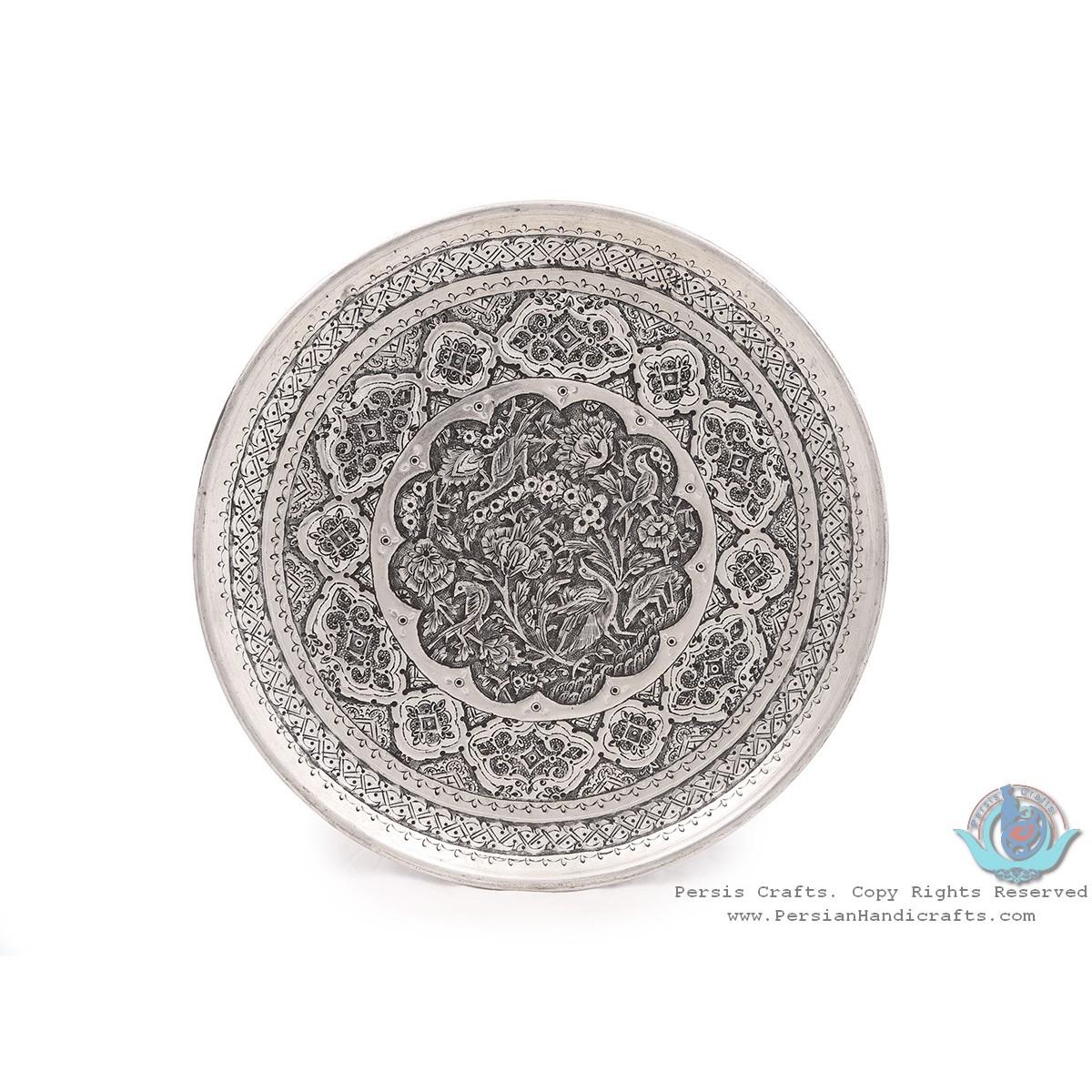 Handgraved Persian Flower & Bird on Wall Hanging Plate - HGL3905-Persian Handicrafts