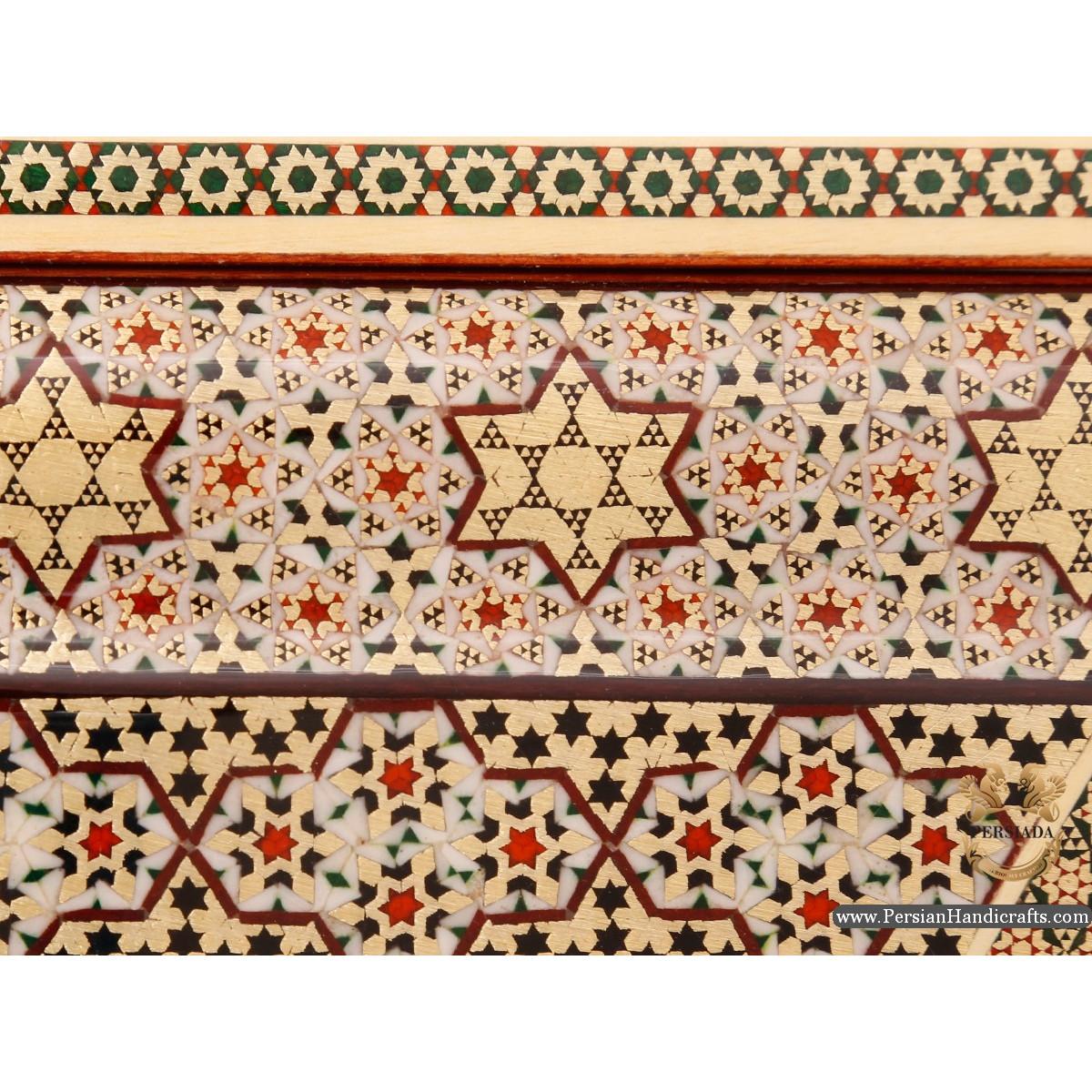 Luxurious Decor Box | Miniature Khatam Marquetry | Persiada HKH6104