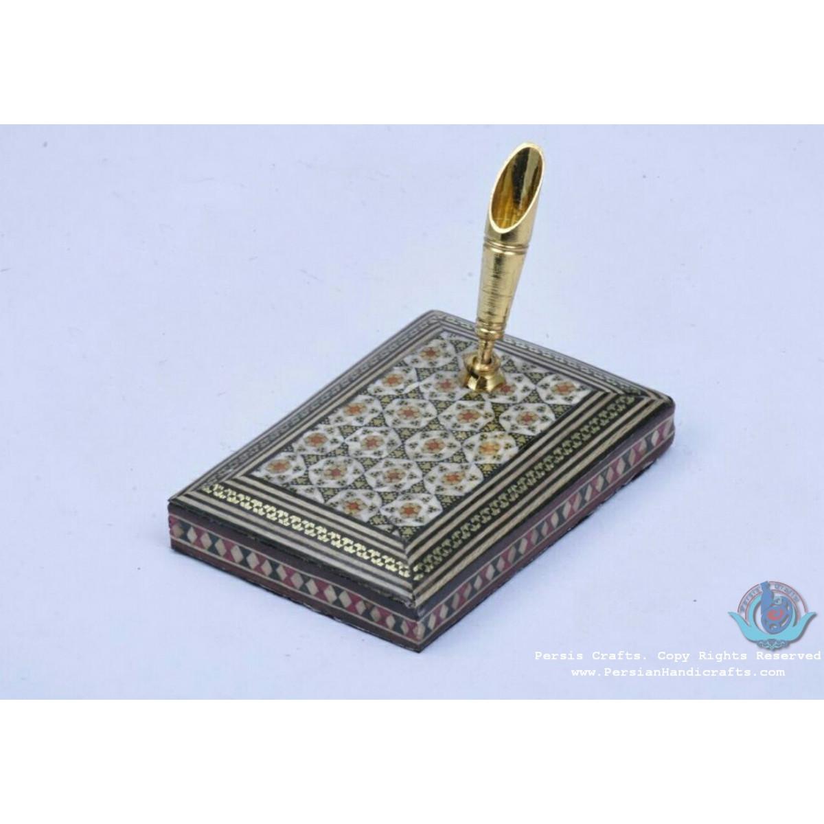 Classical Design Khatam Marquetry Pen Holder - PKH1048
