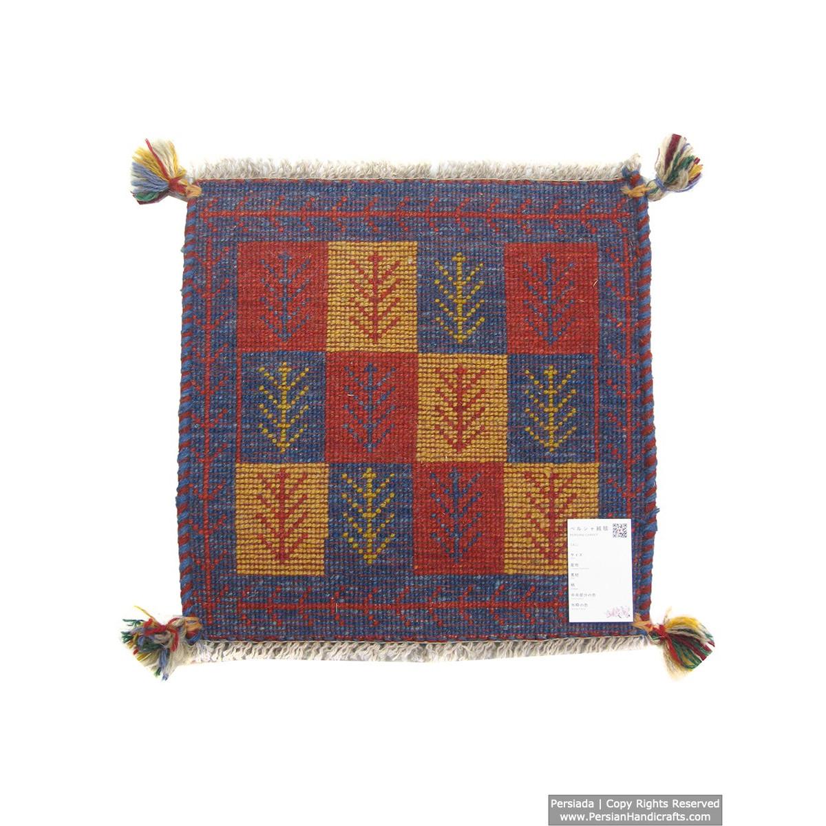 Gabbeh Wool Rug from Persian Ghashghai Nomads - RG5000