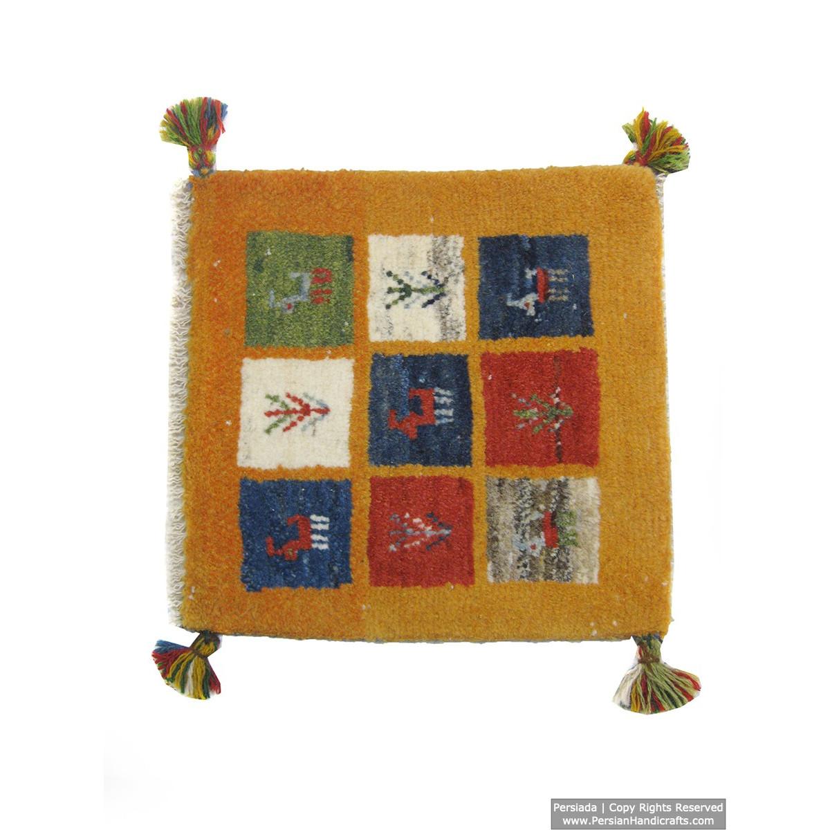 Gabbeh Wool Rug from Persian Ghashghai Nomads - RG5001