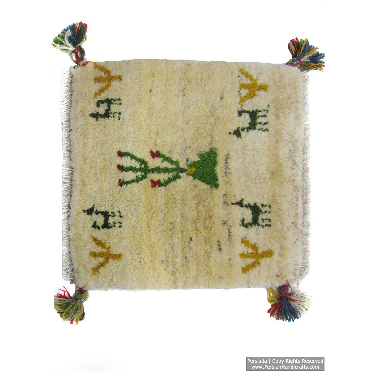 Gabbeh Wool Rug from Persian Ghashghai Nomads - RG5002