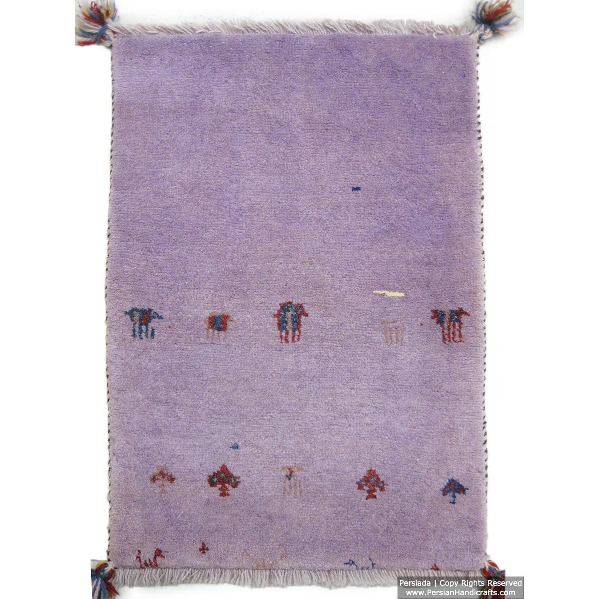 Gabbeh Wool Rug from Persian Ghashghai Nomads - RG5023-Persian Handicrafts
