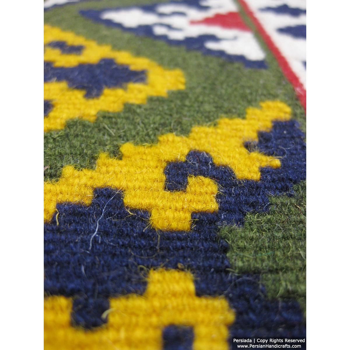 Medalion Design Persian Kilim Rug  -  RK5002