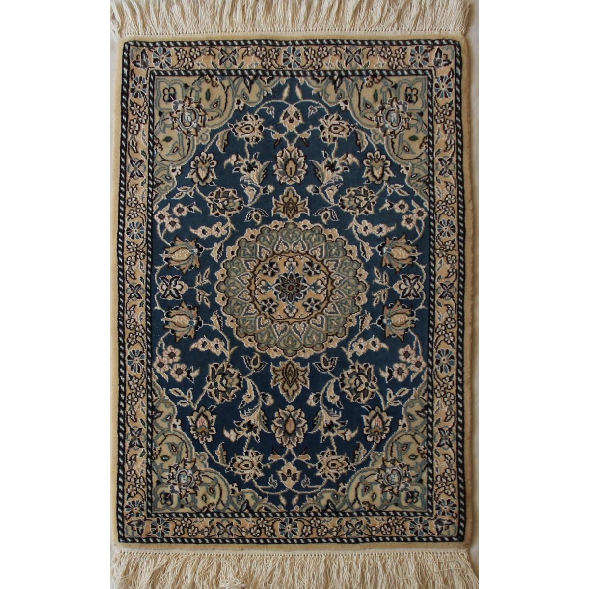 Nain Persian Wool & Silk Rug -  PRN1005