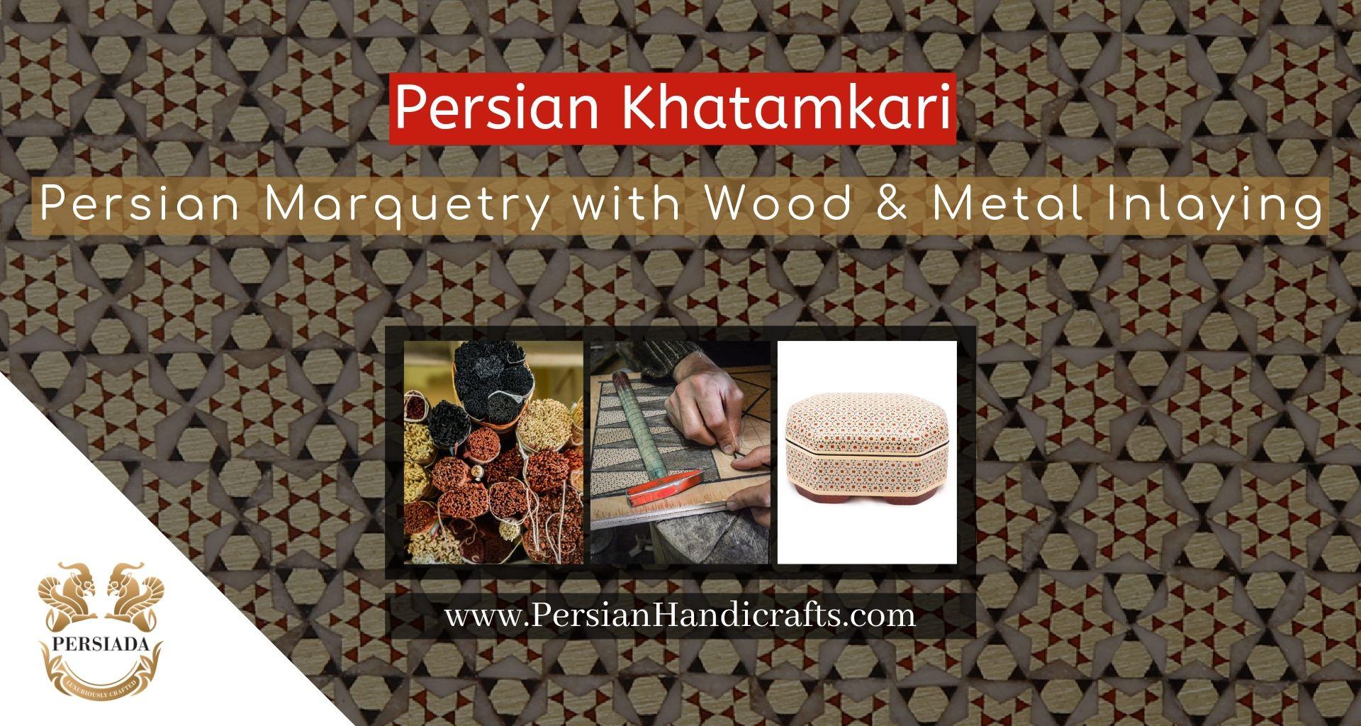 Persiada-Category-Khatamkari-Banner-V1